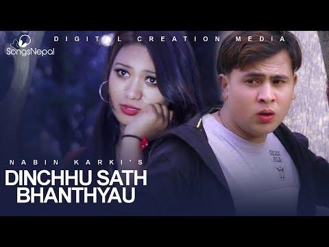 (Dinchhu Sath Bhanthyeu - Nabin Karki | New...  5 minutes.)