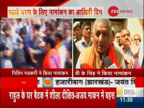 UP CM Yogi Adityanath to reach Mathura