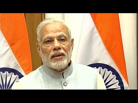, title : 'In a Bid To Push Digital Transactions, PM Narendra Modi Launches BHIM App'