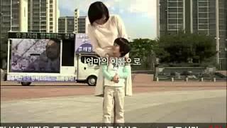 2010년 7월 28일 국회의원 재보궐선거 투표로 말하세요 영상 캡쳐화면