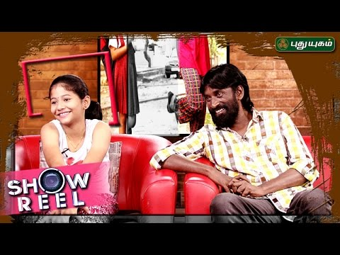 Interview with Nisaptham Movie team in Showreel | 12/03/2017 | PuthuyugamTV