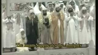 Witr Dua Qunoot (sheikh Adil Al-kalbani)
