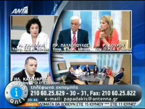 Video - Στο εδώλιο για τον ξυλοδαρμό της Κανέλλη ο Κασιδιάρης