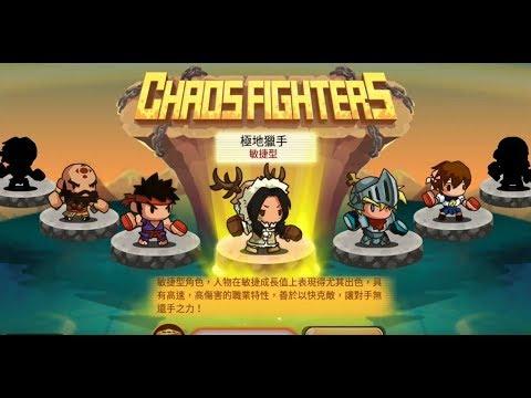 《亂鬥堂 國際版》手機遊戲玩法與攻略教學!