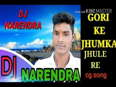 Video gori ke jhumka jhule re dj narendra download in MP3, 3GP, MP4, WEBM, AVI, FLV January 2017