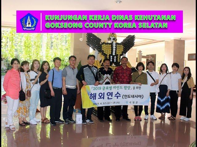 DLHK-BADUNG-NEWS--KUNJUNGAN-KERJA-DINAS-KEHUTAN-GOKSEONG-KOREA-SELATAN.html