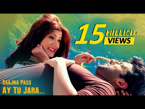 Saajna Pass Ay Tu Jara (Full Video) | Idiot | Ankush | Srabonti | Love Song | Eskay Movies