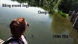 Changchun China  City pictures : TRAVEL VLOG CHINA: Biking around Jingyuetan Park, Changchun // 中国旅行记:长春净月潭骑行