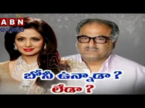 Real Reasons Behind Actress Sridevi Incident | ABN Telugu