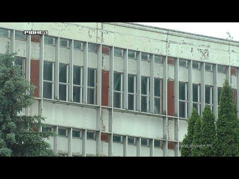 Рівненський радіотехнічний завод знову в центрі судового розгляду [ВІДЕО]