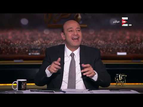 تعليق عمرو اديب على رد فعل الرئيس السيسي مع الشاب الثائر فى مؤتمر الشباب