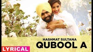 Video Qubool A (Lyrical) | Sufna | Ammy Virk | Tania | Hashmat Sultana | B Praak | Jaani | New Song 2020 download in MP3, 3GP, MP4, WEBM, AVI, FLV January 2017
