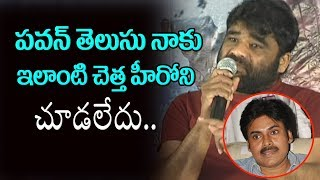 Video Project Z Producer About Pawan Kalyan and also Comment on Sundeep Kishan Behaviour | SK Basheed MP3, 3GP, MP4, WEBM, AVI, FLV Maret 2018