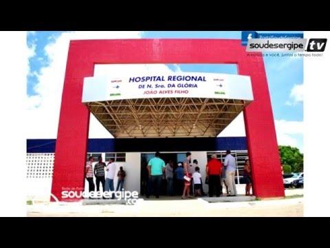 Denúncia sobre o Hospital Regional de Nossa Senhora da Glória