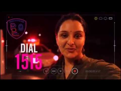 Actress Manju Warrier in Pink patrolling for women security of Kerala