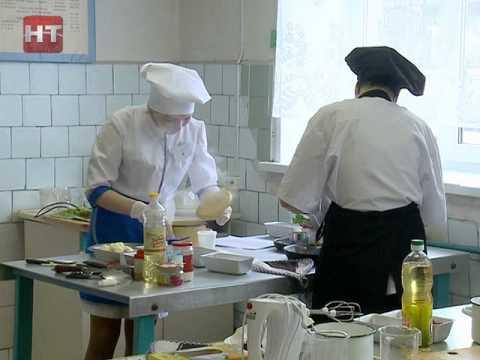 В Великом Новгороде прошел областной конкурс профессионального мастерства по профессии «повар»