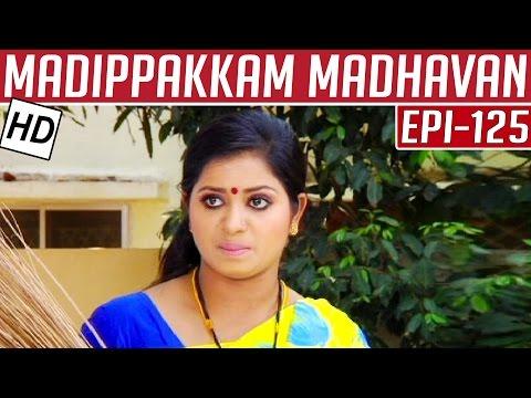Madippakkam Madhavan | Epi 125 | 17/06/2014 | Kalaignar TV