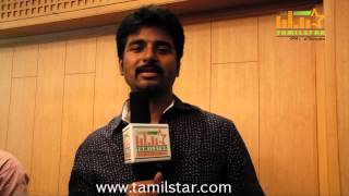Sivakarthikeyan Speaks at Maan Karate Success  Meet