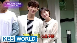 Video My Father is Strange Final Episode Making Special [Entertainment Weekly / 2017.08.28] MP3, 3GP, MP4, WEBM, AVI, FLV April 2018