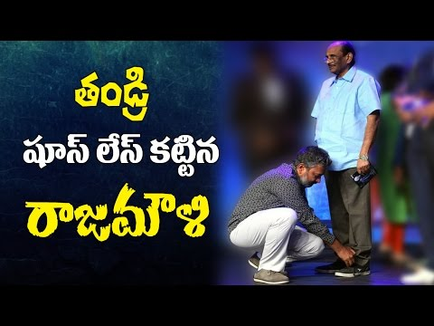 Shocking Video : Rajamouli Ties His Father Vijayendra Prasad's Shoe Lace