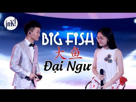 Sing! China 2017 - Đại ngư - Chu Thâm ft. Quách Thấm (Engsub|Vietsub)