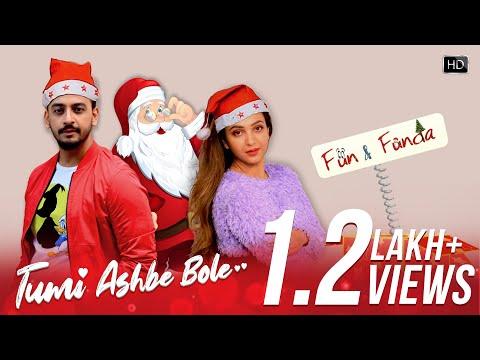 Fun & Funda   Tumi Ashbe Bole   Bonny   Koushani   Surinder Films