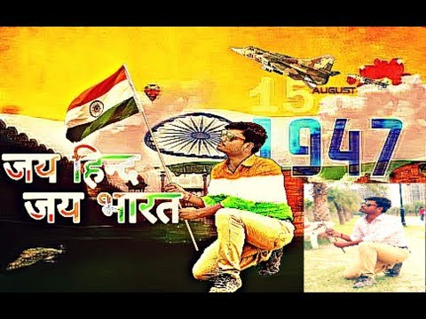 new 15 august special poster editing by picsart \\ happy independance day editing \\picsart editing