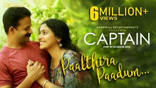 Video Paalthira Paadum Video Song | Captain | Shreya Ghoshal | Gopi Sundar | Jayasurya | Anu Sithara MP3, 3GP, MP4, WEBM, AVI, FLV September 2018