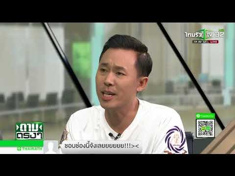 รวมคำถามคาใจศึกชิงหวย 30 ล้าน ที่ต้องการคำตอบวันนี้ | Thairath Online