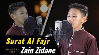 Surat Al Fajr Dibacakan oleh Zain ZIdane 11 Tahun Dengan Merdu
