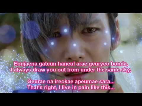 (OST Gu Family Book) The One - Best Wishes To You [ENG - ROMANIZATION]