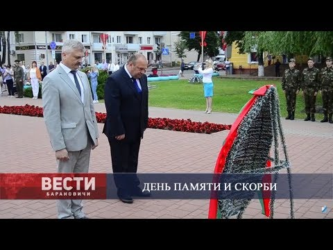 Вести Барановичи 24 июня 2019.