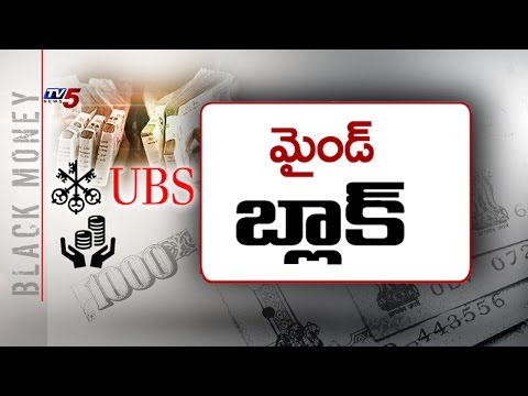 Centre To Submit Full Black Money List To Supreme Court Today : TV5 News