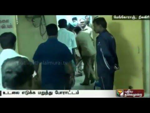 Tea-workers-dies-in-wild-elephant-attack-in-Nilgiri