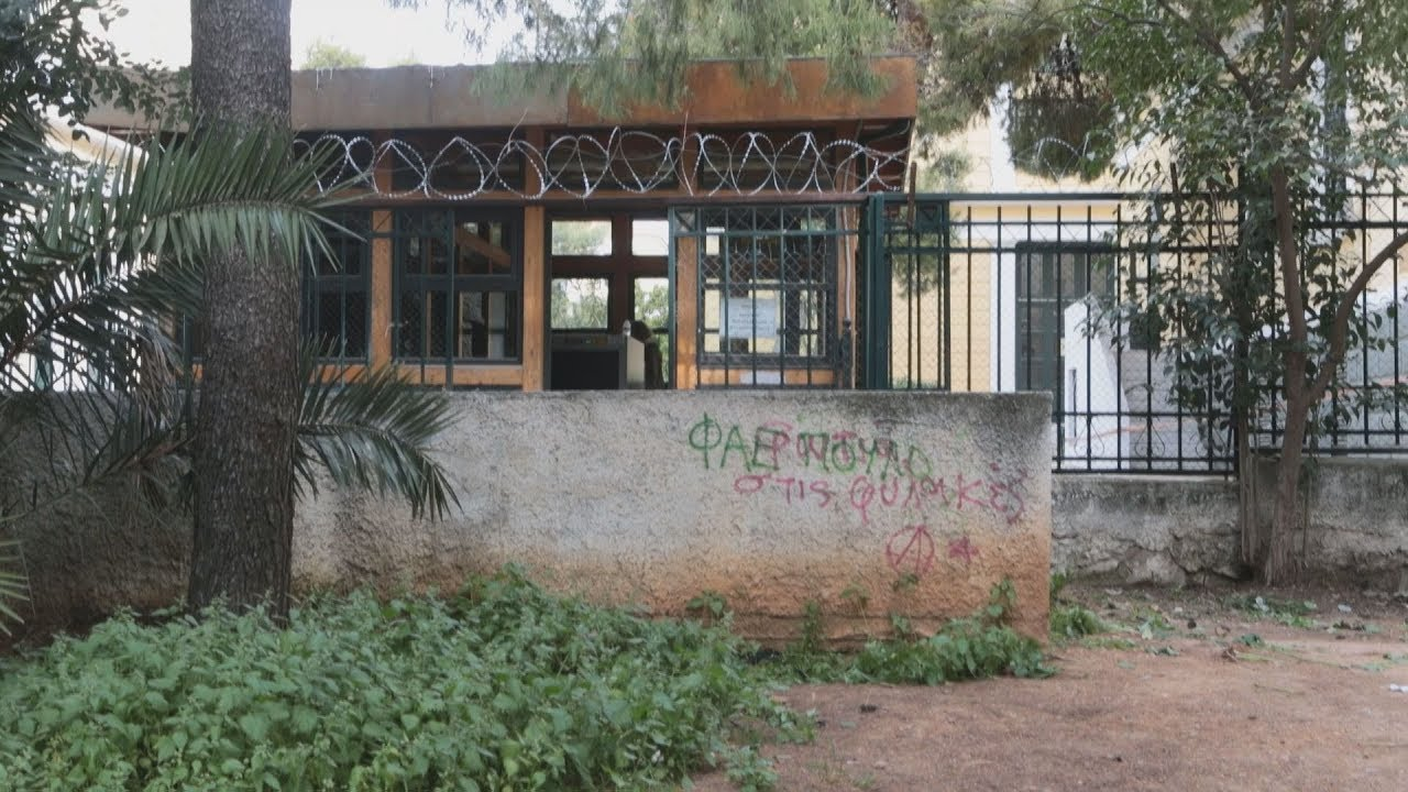 Ανάληψη ευθύνης από αντιεξουσιαστική οργάνωση για έκρηξη σε φυλάκιο της Ευελπίδων.
