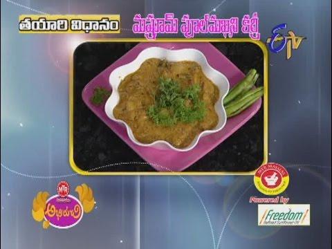 Mushrooms Phool Makhani Curry - ??????? ???? ???? ????? 15 September 2014 10 AM