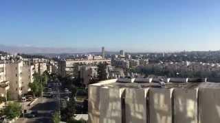 Degania Bet Israel  City new picture : Shalom Rimonim Jerusalem Hotel