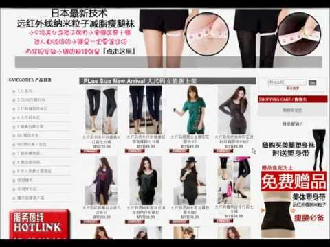 Video of Modadonni Online Fashion Store