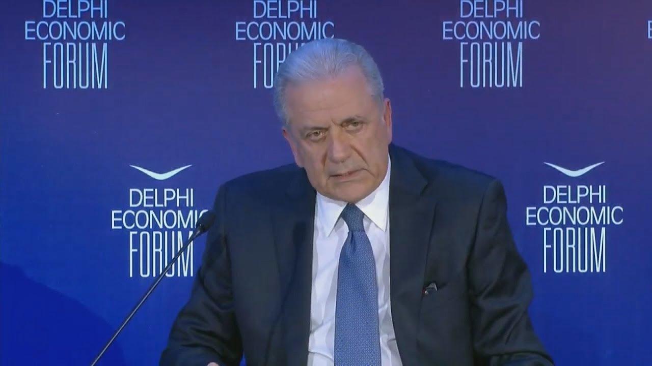 Ο Ευρωπαίος Επίτροπος για τη Μετανάστευση, Δ. Αβραμόπουλος στο Οικονομικό Φόρουμ των Δελφών