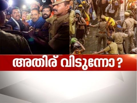 Who is violating the rituals in Sabarimala? | News Hour 18 Nov 2018