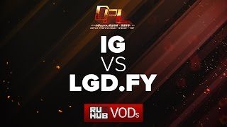 Invictus Gaming vs LGD.FY, DPL Season 2 - Div. B, game 2 [LightOfHeaveN, Tekcac]