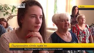 Випуск новин на ПравдаТУТ Львів за 14.09.2017