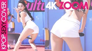 """[ NEW VIDEO EVERYDAY ]Best of zoom #fancam #LeeAe from #ICIA dance in mini short, cute #KoreanGirlWant more????Register to our new project: PRIVATE TV https://goo.gl/wwuD71 (。◕‿◕。) #idolslifePlease """"like"""" if you want to support the channel! We will add videos more often! (^_^)/Subscribe to get the latest upload!Follow us on Facebook: https://goo.gl/3PnyJs____________________ICIA:ICIA (in Korean 아이시어), was first formerly known as SIDA 사이다, but they change to ICIA in beginning of 2016, probably because the term """"Sida"""" referred to HIV for european. They are a South Korean girl band formed in october 2015 by DAM Entertainement. The group is composed of 4 members: • Backjo 백조 https://www.instagram.com/icia_174/• Sun A 선아 https://www.instagram.com/icia_sun_a/• Lee Ae 리애 https://www.instagram.com/icia_leeae/• Hyeon Ah 현아 https://www.instagram.com/icia_hyeonah/  Follow ICIA:https://www.youtube.com/channel/UCgZVc3-EUoVG8t3pBiAMiFQ https://www.facebook.com/girlsida/ http://cafe.daum.net/iciagirl  http://dancereal.com/xe/page_brsj90   Name: Backjo (N/A)Formerly*: SeonmiHangul: 백조Position: Vocal, RapBirthday (Y.M.D): 93.09.20Nationality: N/AHeight: N/AWeight: N/ABlood Type: N/ASub-Unit: N/A Name: Lee Ae (N/A)Formerly*: YeriHangul: 리애Position: Vocal, MaknaeBirthday (Y.M.D): 96.06.26Nationality: N/AHeight: N/AWeight: N/ABlood Type: N/ASub-Unit: N/A Name: Yeo Woo Bi (N/A)Hangul: 여우비Position: N/ABirthday (Y.M.D): –.–.–Nationality: N/AHeight: N/AWeight: N/ABlood Type: N/ASub-Unit: N/A Name: Hari (Lee Bora)Hangul: 하리Position: N/ABirthday (Y.M.D): –.–.–Nationality: N/AHeight: N/AWeight: N/ABlood Type: N/ASub-Unit: N/A  FORMER MEMBERS: Nam: Yoori (N/A)Hangul: 유리Position: N/ABirthday (Y.M.D): 92.03.14Nationality: N/AHeight: N/AWeight: N/ABlood Type: N/ASub-Unit: N/A Name: Arin (N/A)Hangul: 아린Position: N/ABirthday (Y.M.D): 94.04.26Nationality: N/AHeight: N/AWeight: N/ABlood Type: N/ASub-Unit: N/A Name: SunAHangul: 선아Position: Leader, RapBirthday (Y.M.D): 94.05.17Nationality: N/AHeight: N"""