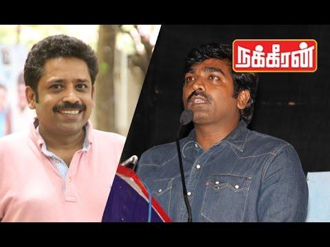 Seenu-Ramasamy-is-my-Dharmadurai-Vijay-Sethupathi-speech-in-Audio-launch