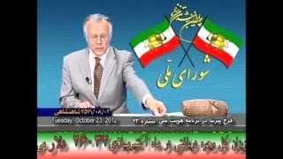 Hoviyat Melli 10 23 2012 ,هویت ملی با فرخ پیرنیا، برنامه شماره ۶۳