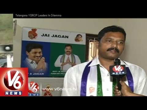 Telangana YSRCP Leaders In Dilemma