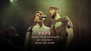 Nonton PCPC -