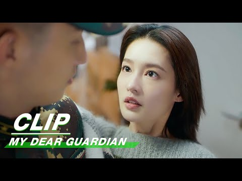 Clip: Liang Holds Xia | My Dear Guardian EP09 | 爱上特种兵 | iQiyi