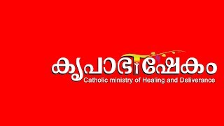 Video Fr.Dominic Valanmanal +++ Arthunkal Bible Convention Day#4 MP3, 3GP, MP4, WEBM, AVI, FLV Maret 2019