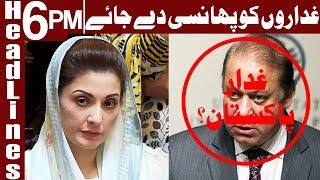 Video Nawaz doesn't need patriotism certificate from anyone - Headlines 6 PM - 14 May 2018 - Express News MP3, 3GP, MP4, WEBM, AVI, FLV Mei 2018